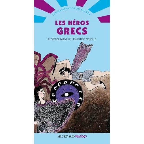 Les héros grecs