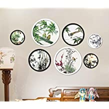 YUELA China antique wallpaper wall stickers sea wind self-adhesive newspaper dorm room bedroom landscape wallpaper wallpaper decoration,13 Chinese wind bamboo disk,Large