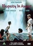 Rhapsody In August [DVD]