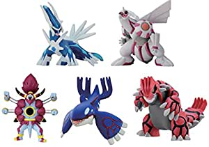 Pocket Monster Collection Special Pack Hoopa and the Clash of the Ages