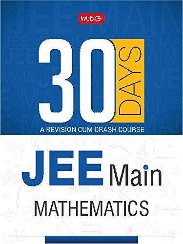 30 Days JEE Main Mathematics - 30 Days Crash Course