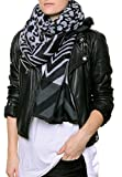 Feinzwirn Lykkja - XL Schal Schultertuch in trendigem Farb-/Mustermix (schwarz-grau-Leo)