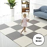 LUYIASI- Salon Chambre à coucher Enfants Enfants Doux Tapis Mousse Magic Patchwork Puzzle Têtes De Splice Escalade Bébé blanket (Color : B, Size : 60x60x1.2 (9 pieces))...