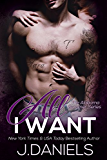 All I Want (Alabama Summer Book 2)