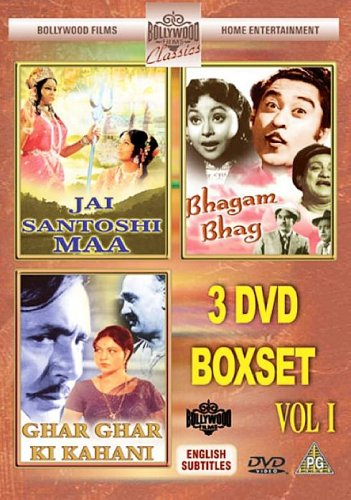 Bollywood Classics Vol.1 [DVD]