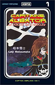 Capitaine Albator Edition simple Tome 1