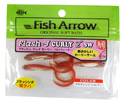 Fish Arrow Flash J Curly 2# 138 Khaki Orange/Silver - Arrow Khaki
