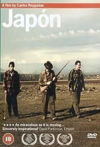 Japon [2002] [DVD] [2003]