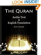 #10: The Quran - Arabic Text & Parallel English Translation (Shakir)