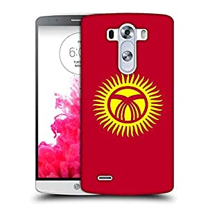 Snoogg Yellow Sun Red Designer Protective Back Case Cover For LG G3 BEAT