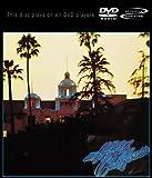 The Eagles : Hotel California [DVD audio]
