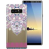 CE-Link Samsung Galaxy Note 8 Hülle Weiche Silikon Transparent Handyhülle Durchsichtig Schutzhülle Rotierendem... preisvergleich bei billige-tabletten.eu