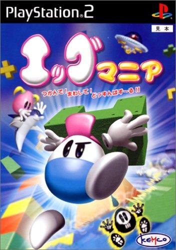 eggo-mania-ps2