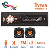 #7: myTVS TMP-53 Single Din MP3 Car Media Player + 4 inch Dual Cone Car Speakers 180W
