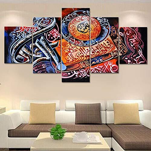 Mddrr Leinwand Bilder Wandkunst Hd Drucke 5 Stücke Islamischen Koran Verse Malerei Wohnzimmer Rahmen Wohnkultur Islamische Zitate Poster