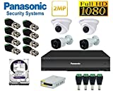 Panasonic Full HD 2MP Cameras Combo Kit 4CH HD DVR + 2 Bullet