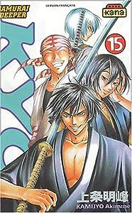 Samurai Deeper Kyo Edition simple Tome 15