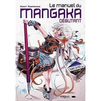 Le manuel du mangaka débutant