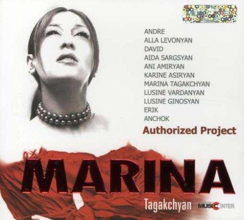 Marina (Center Marine)