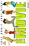 Spice World - The Movie