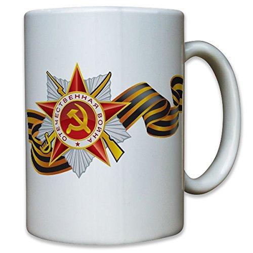 Orden des Heiligen und Siegreichen Großmärtyrers Georg Russland Sankt-Georgs-Band Symbol militärische Tapferkeit Militär Auszeichnung - Tasse Kaffee Becher #12837