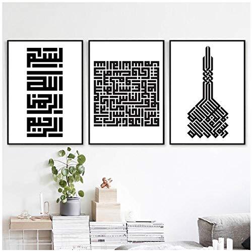 Terilizi Arabische Kalligraphie Bismillah Koran Vers Print Islamischen Allah Gott Zitat Wandkunst Bild Poster Leinwand Malerei Home Art Decor-40 * 60 cm ungerahmt-3 stück