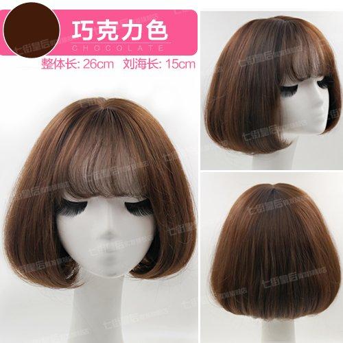 Weiches Haarnetz Perücken Perückennetz Perückekappe Haar Zubehör für