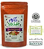 #6: First Solids Natural and Homemade Dry Nuts Powder Baby Food 100g