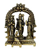 eSplanade Brass Ram Darbar Idol Murti Statue with Ram, Laxman, Sita and Hanuman