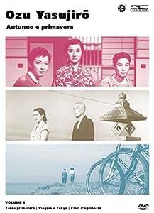 Collezione Yasujiro Ozu - Volume 1 (3 DVD)