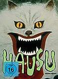 Hausu (Special Edition, + DVD, OmU) [Blu-ray]