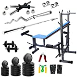 #2: Gofitpro 50 Kg WB Home Gym With 8 In 1 Bench