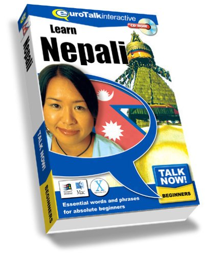 talk-now-learn-nepali-essential-words-and-phrases-for-absolute-beginners-pc-mac