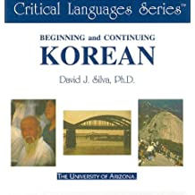 Beginning and Continuing Korean: CD-ROM (Critical Languages)