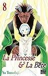 La princesse et la bête, tome 8 par Tomofuji