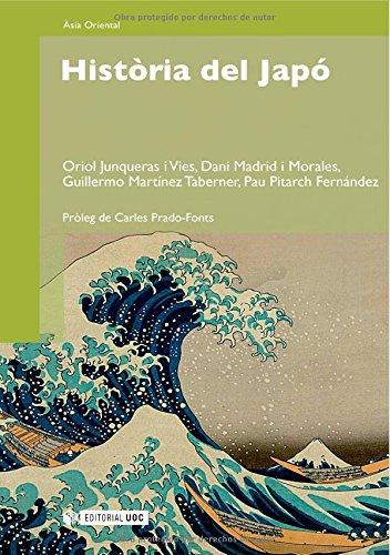 Història del Japó (Manuals)