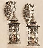 HausderHerzen.de 2x Laternen im Antik - Stil/Ornament + Wandhalterung Wandlaterne Windlicht 2er Set