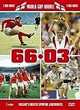England Football 1966 World Cup Final / England Rugby 2003 World Cup Final (3 Disc Box Set) [DVD]