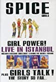 SPICE GIRLS LIVE IN ISTANBUL