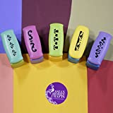 #5: AsianHobbyCrafts Craft Paper PunchZH-829: Pack of 5pcs: (Assorted-B)