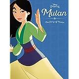 Mulan: The Story of Mulan
