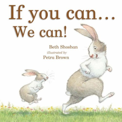 If You Can... We Can! by Beth Shoshan (2008-04-22)