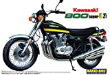AOSHIMA 1/12 Motorcycle | Model Building Kits | No.12 Kawasaki 900 Super4 [ J...