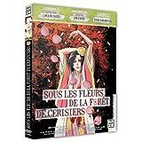 Youth Literature Film 2 : Sous les fleurs de la forêt de cerisiers [Francia] [DVD]