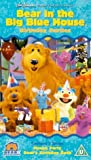 Bear In The Big Blue House: Birthday Parties [VHS]