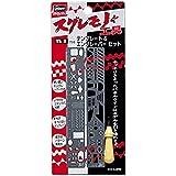 Hasegawa Template / Agma Labor Set (Tl2)