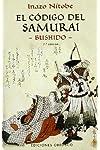 https://libros.plus/el-codigo-del-samurai-bushido/