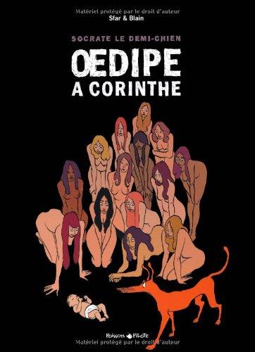 """<a href=""""/node/5955"""">Oedipe à Corinthe</a>"""