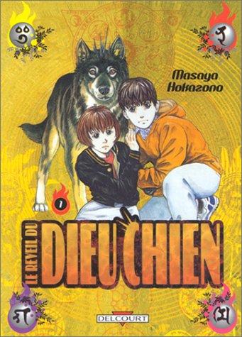 Inugami le réveil du dieu chien Edition simple Tome 1
