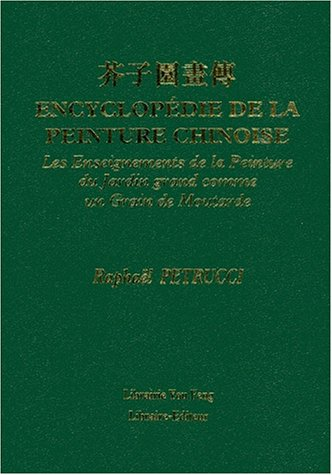 Encyclopédie de la peinture chinoise. Les Enseignements de la Peinture du Jardin grand comme un Grain de Moutarde